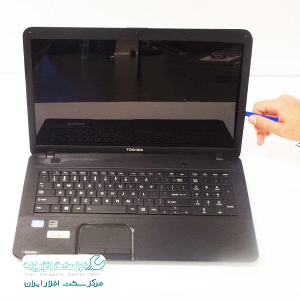 تعمیرات لپ تاپ توشیبا