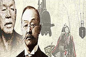 تاریخچه شرکت توشیبا