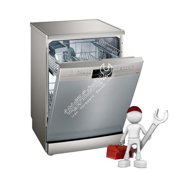 تعمیر تخصصی ظرفشویی توشیبا