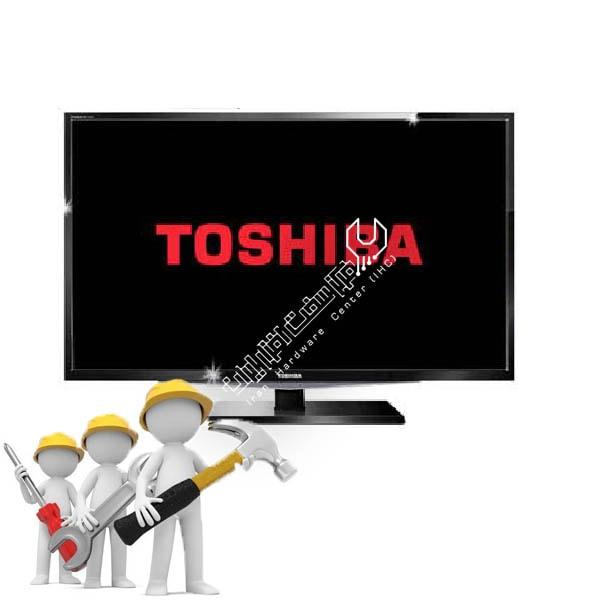 نمایندگی تعمیر تلویزیون توشیبا