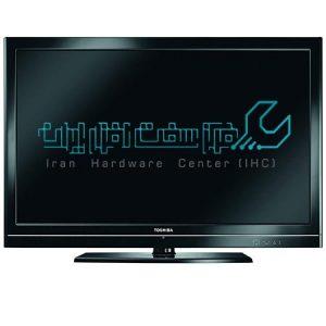 تعمیر تلویزیون lcd توشیبا در منزل