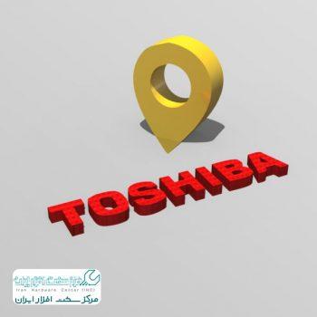 نمایندگی توشیبا در مازندران