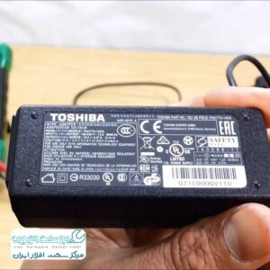 تعمیر شارژر لپ تاپ توشیبا