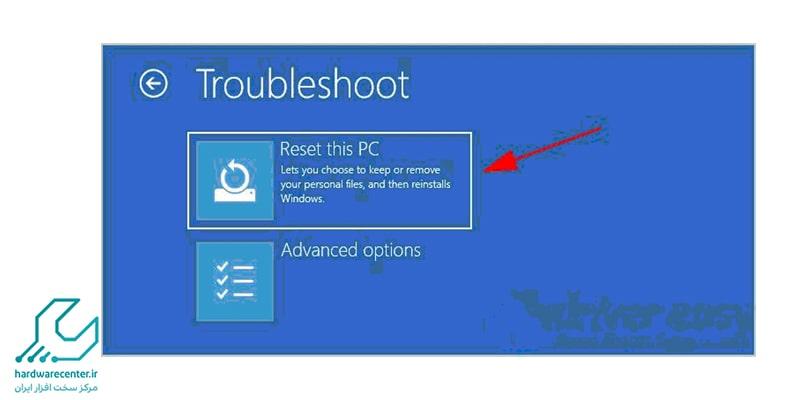 ریست فکتوری لپ تاپ Toshiba
