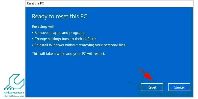 ریست ویندوز لپ تاپ توشیبا